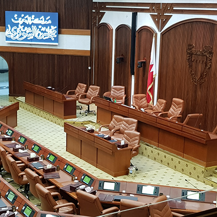 Active Audio for The Bahrein Parliament
